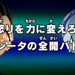Dragon Ball Super Episode 35 reporte