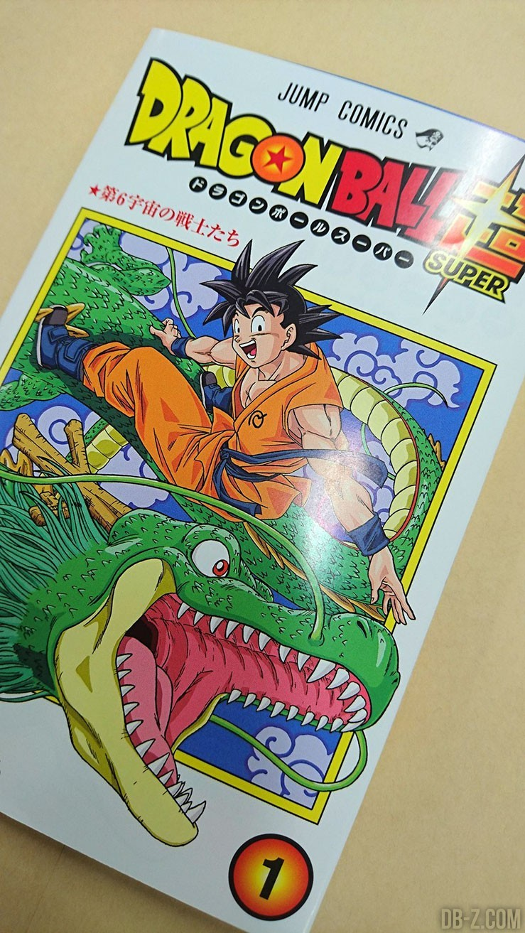 Dragon Ball Super Tome 1 : La COUVERTURE !