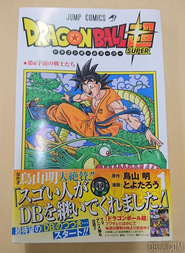 Dragon Ball Super Vol.1