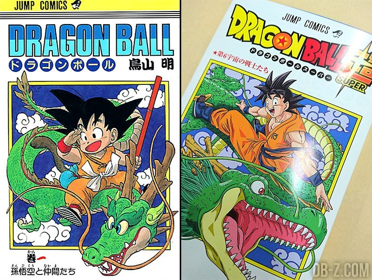 Dragon Ball vs Dragon Ball Super Tome 1