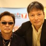 Tadayoshi Yamamuro (gauche) et Norihiro Hayashida (droite)