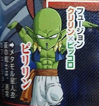 Pirilin = Piccolo x Krilin