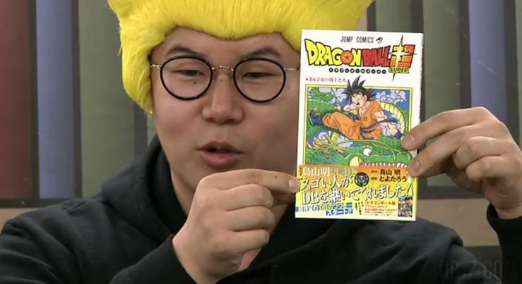 Toriyama-dessine-Dragon-Ball-Super-h