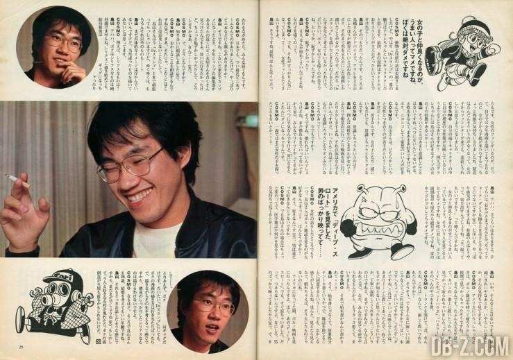 Akira Toriyama 17