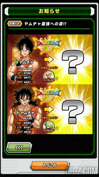 Dokkan Battle Yamcha Event