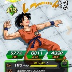 Dokkan Battle Yamcha KO