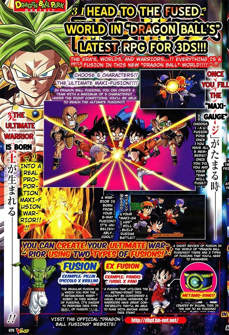 Dragon Ball Fusions Comment Faire les Maxi-Fusions