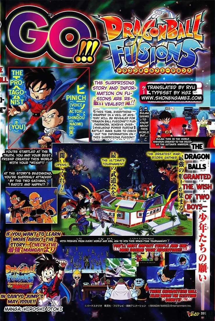 Le manga Dragon Ball Fusions