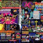 Dragon Ball Fusions Maxi Fusions