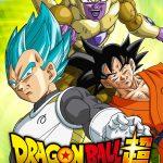 Dragon Ball Super DVD 9