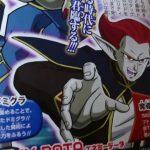 Dragon Ball V-Jump 06 2016 2