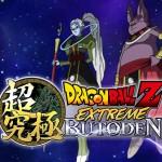 Dragon Ball Z Extreme Butoden 1.1.0 EUR