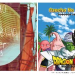 Forever Dreaming CD cover Dragon Ball Super Ending 4