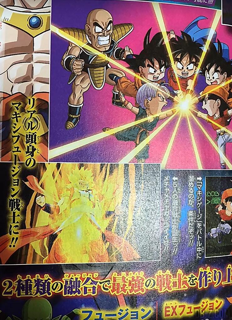 Les Multi-Fusions (Dragon Ball Fusions)