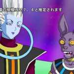 [SOFCJ-Raws] Dragon Ball Super - 039 (THK 1280x720 x264 AAC)[(021983)2016-04-17-09-27-17]
