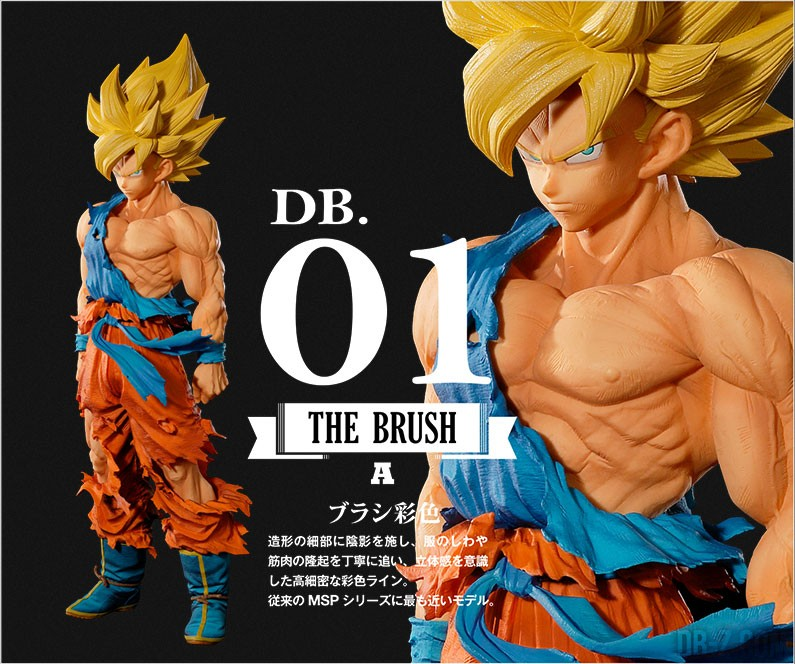 Super Master Stars Piece The Son Goku The Brush
