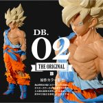 Super Master Stars Piece The Son Goku The Original
