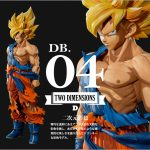 Super Master Stars Piece The Son Goku Two Dimensions