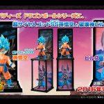 Tamashii Buddies Goku SSGSS Tamashii Buddies Beerus