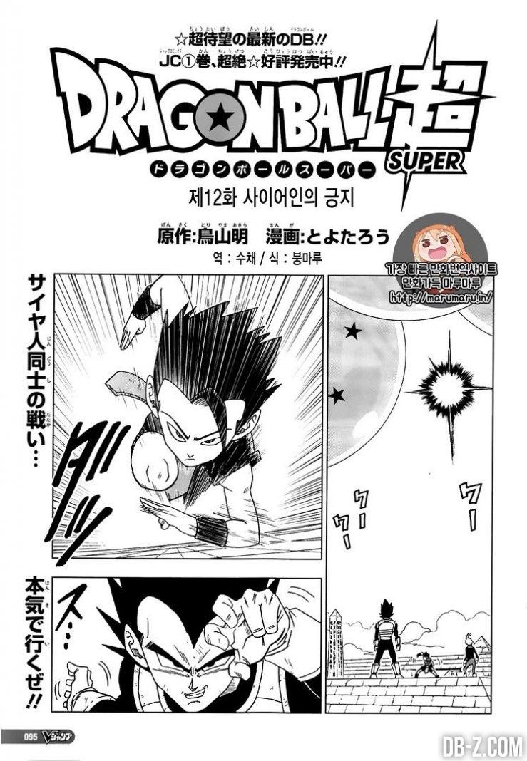 Dragon Ball Super CHAPITRE 12 - Page 1