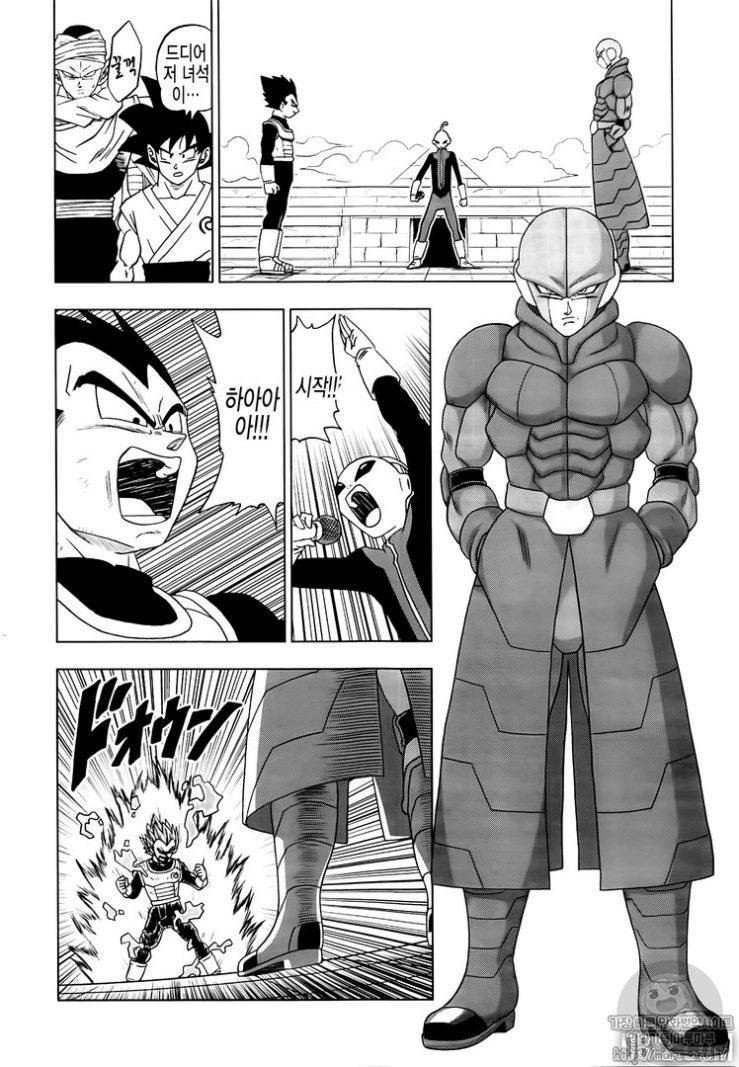 Dragon Ball Super CHAPITRE 12 - Page 18