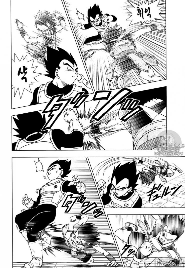 Dragon Ball Super CHAPITRE 12 - Page 2