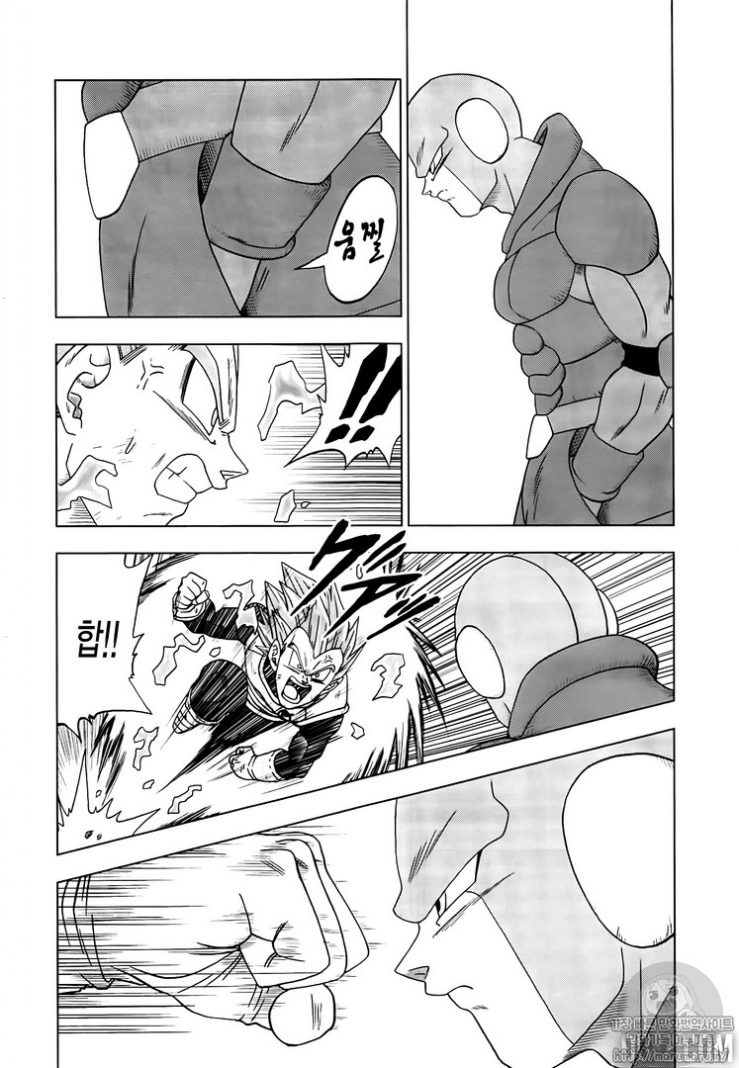 Dragon Ball Super CHAPITRE 12 - Page 20
