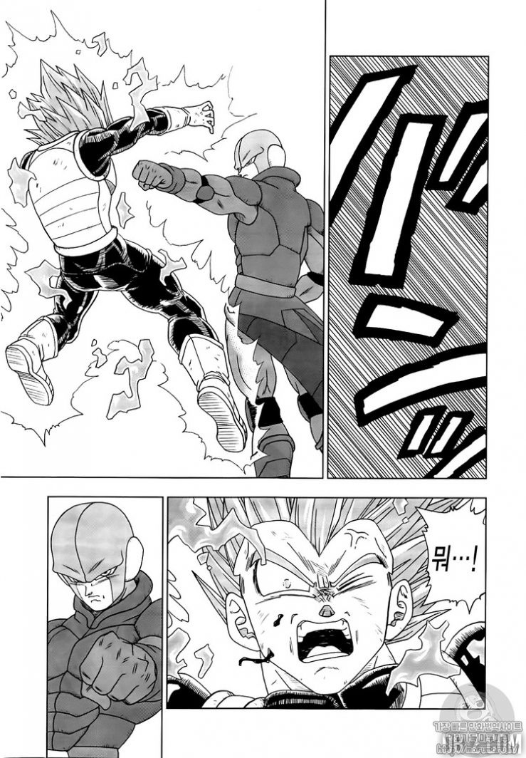 Dragon Ball Super CHAPITRE 12 - Page 21
