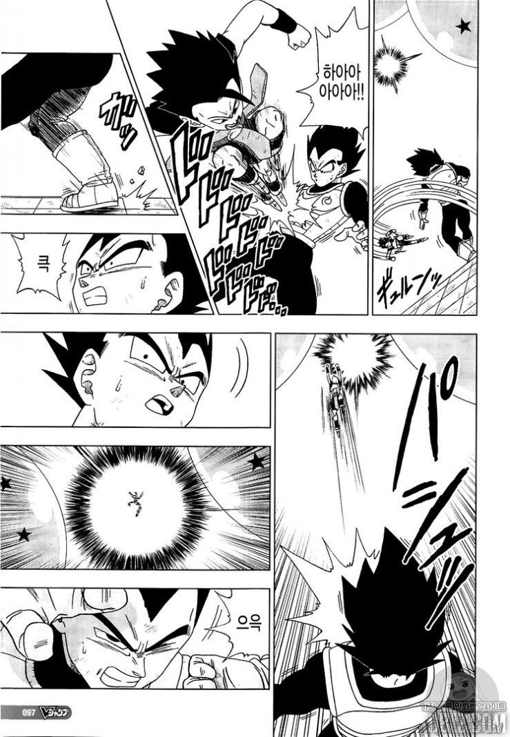 Dragon Ball Super CHAPITRE 12 - Page 3