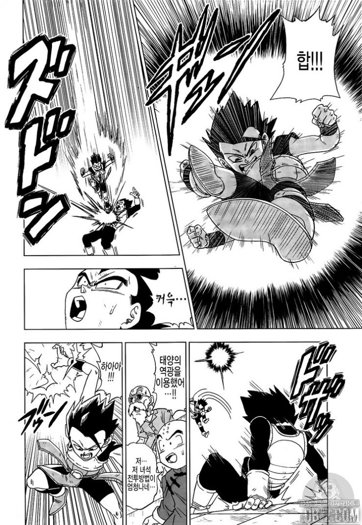 Dragon Ball Super CHAPITRE 12 - Page 4