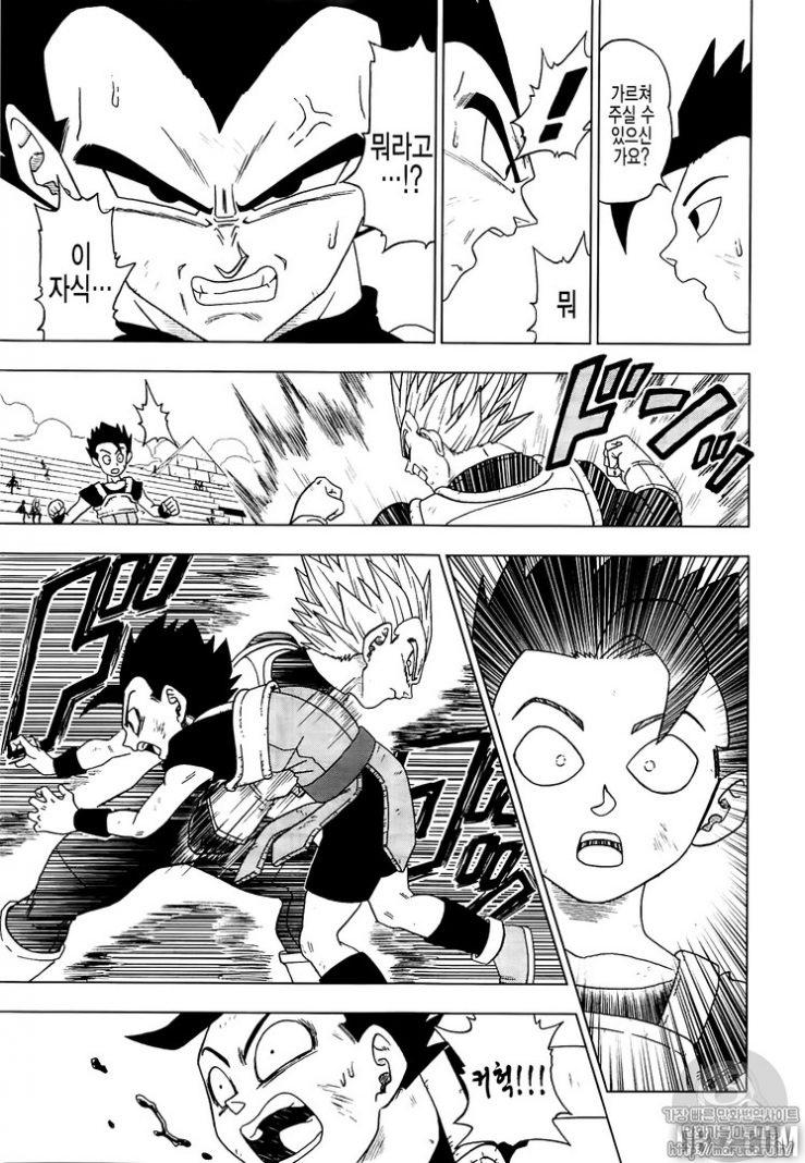 Dragon Ball Super CHAPITRE 12 - Page 7