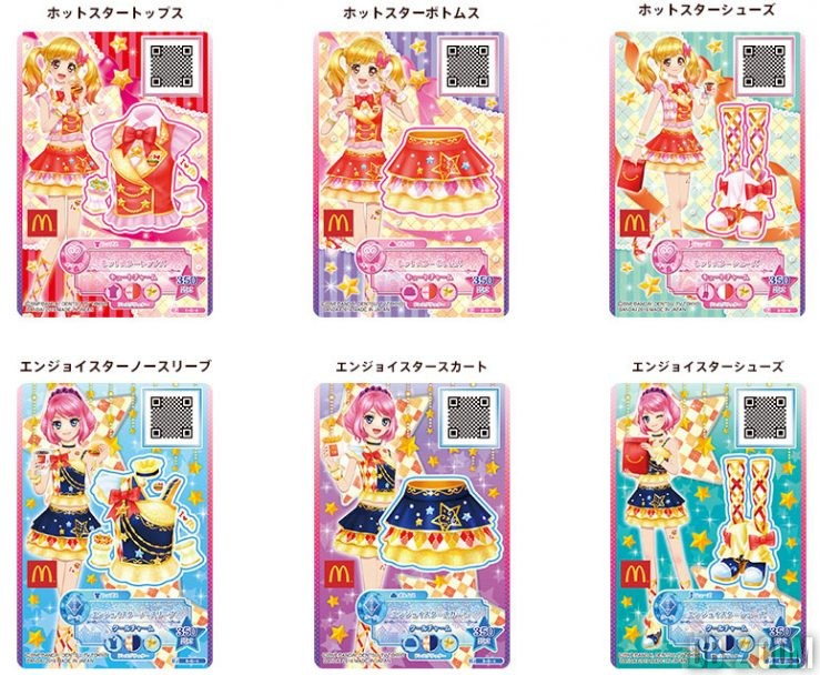 Aikatsu Cards Happy Set McDonald's