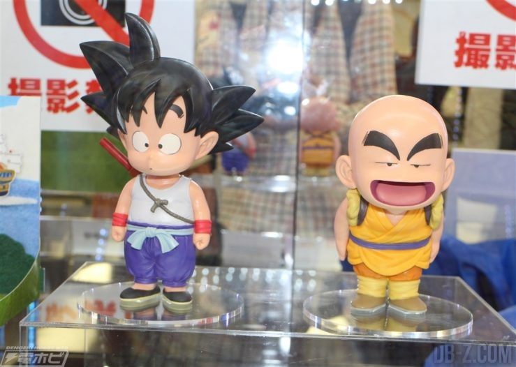 DRAGONBALL COLLECTION Goku Krilin
