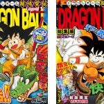 Dragon Ball Digest Edition