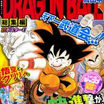 Dragon Ball Digest Edition 1