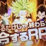 Dragon Ball Fusions publicite japonaise