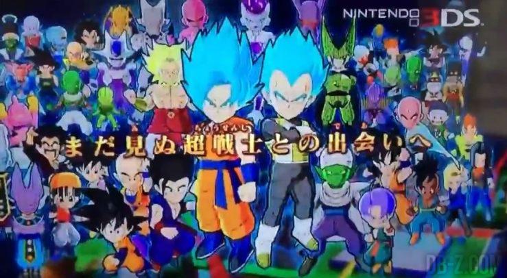Dragon Ball Fusions - Publicite Japonaise