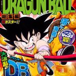Dragon Ball Soshuhen Vol 3