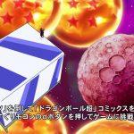 Dragon Ball Super Episode 41 [(014637)2016-05-01-09-40-09]