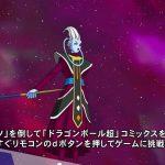 Dragon Ball Super Episode 41 [(014709)2016-05-01-09-40-12]