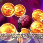 Dragon Ball Super Episode 41 [(014752)2016-05-01-09-40-16]