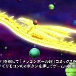 Dragon Ball Super Episode 41 [(022577)2016-05-01-10-06-38]