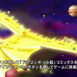 Dragon Ball Super Episode 41 [(022625)2016-05-01-10-06-40]