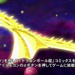 Dragon Ball Super Episode 41 [(022636)2016-05-01-10-06-41]