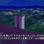 Dragon Ball Super Episode 43 84