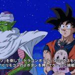 Dragon Ball Super Episode 43 85