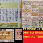 Dragon Ball Super Episode 47 Titre