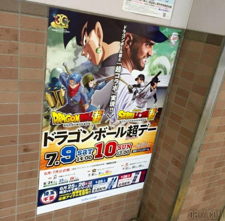 Dragon Ball Super & Saitama Seibu Lions
