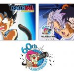 Dragon Ball Toei Animation 60 ans