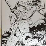 Dragon Ball by Yabuki Kentaro (2016)